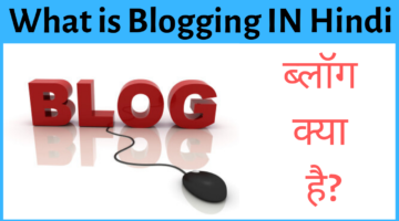 What is Blogging IN Hindi?
