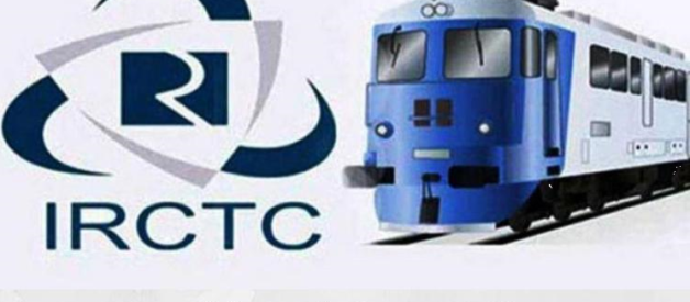 IRCTC क्या है? IRCTC Full Form In Hindi(Full Guide)