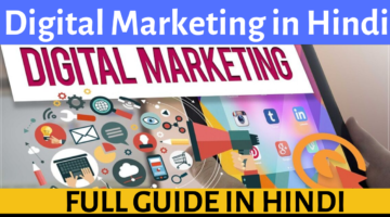 What is Digital Marketing in Hindi?