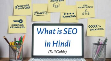What is SEO in Hindi?