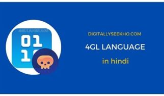 4gl language in hindi