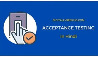 acceptance testing in hindi