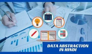 Data Abstraction in DBMS in Hindi