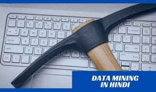 Data Mining in Hindi