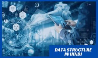 data structure in hindi