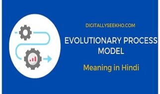 evolutionary model in hindi