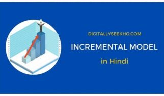 incremental model in hindi