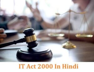 IT Act in hindi