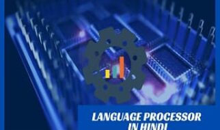 Language Processor in Hindi