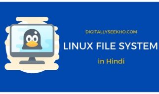 Linux File System in Hindi