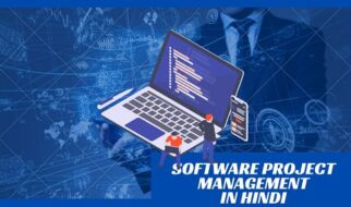 software project management in hindi