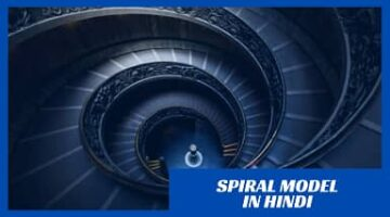 What is Spiral Model in Hindi