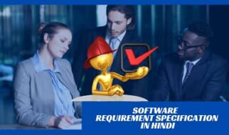 srs in software engineering in hindi