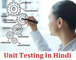 unit testing in software engineering in hindi