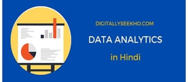 data analysis in hindi