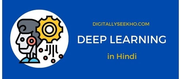 deep learning in hindi