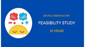 What is Feasibility Study in Hindi?