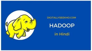 Hadoop Tutorial in Hindi