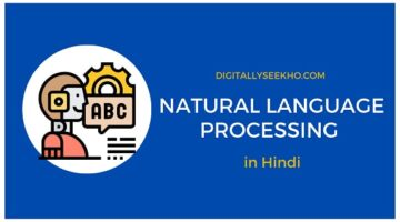 What is Natural Language Processing in Hindi