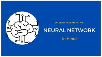 What is Artificial Neural Network in Hindi?