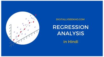 What is RegressionAnalyses in Hindi