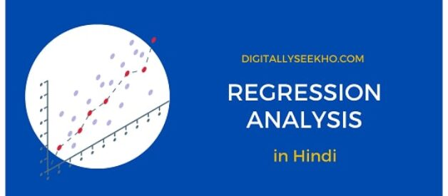 Regression Analyses in Hindi