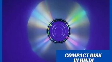 What is Compact disc in Hindi?