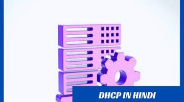 What is DHCP Protocol in Hindi?