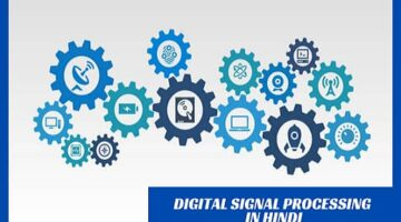 What is Digital Signal Processing in Hindi?
