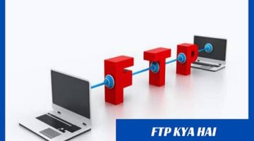What is FTP Protocol In Hindi?
