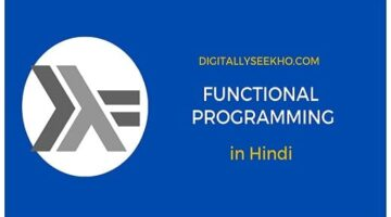 What is Functional Programming in Hindi