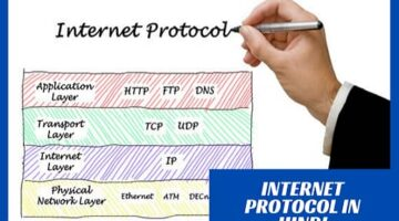 What is Internet Protocol in Hindi?