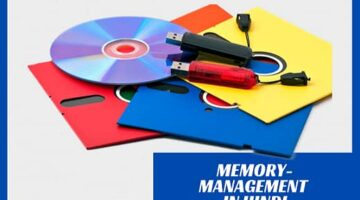 What is Memory Management in Hindi?
