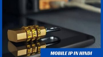 What is Mobile IP in Hindi?