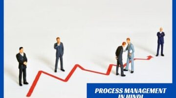 Process management in OS in Hindi