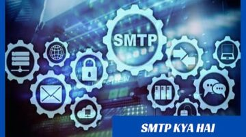 What is SMTP Protocol in Hindi?